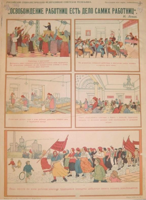 Cartel, 1921. Autor: F. Leht (Ф. Лехт). Editorial estatal de Moscú. / retavangarde.com