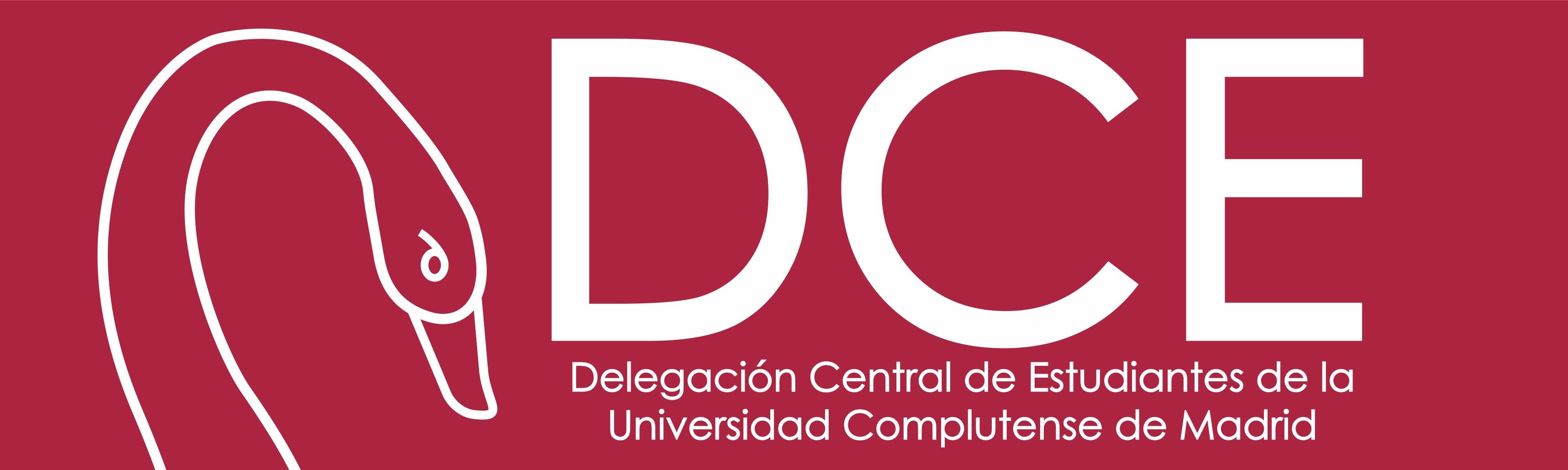 Banner DCE