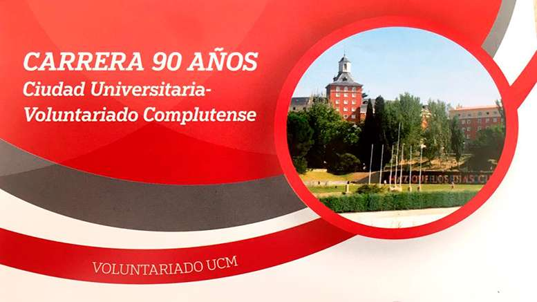 Carrera 90 años Ciudad Universitaria – Voluntariado Complutense - 1