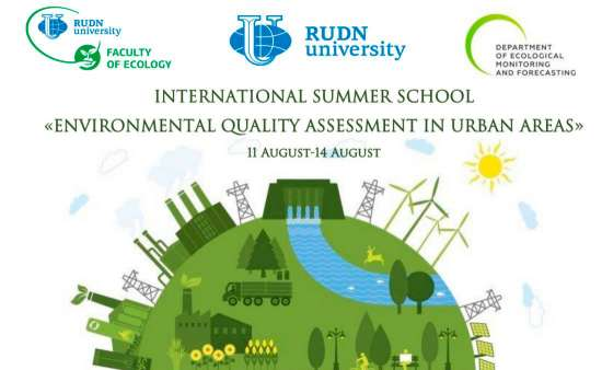 Online Summer School - Environmental Quality Assessment in Urban Areas
