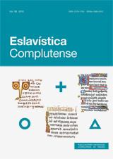 Eslavística Complutense Vol. 13