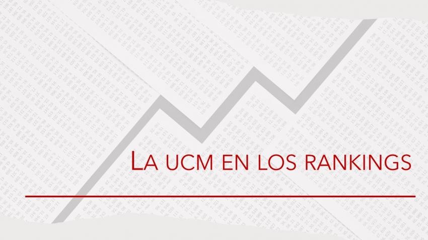 La UCM en los rankings