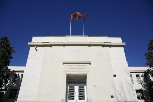 Escuela de Gobierno